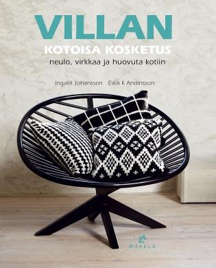 Ingalill Johansson_käsityökirja