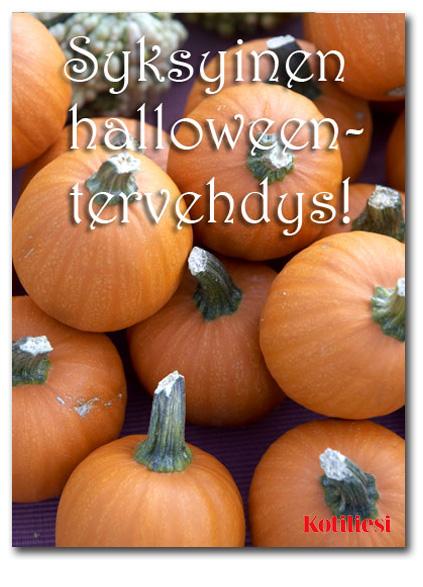 Syksyinen halloweentervehdys Kotilieden e-kortin muodossa, kortissa oransseja kurpitsoja.