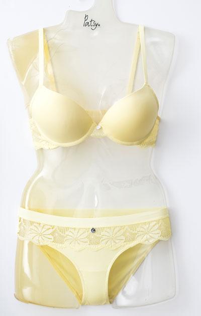 Keltainen alusasu