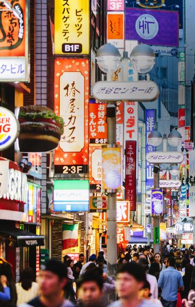 Tokion keskustan vilinää
