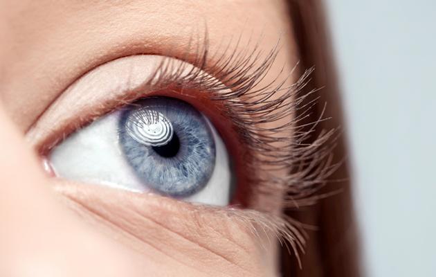 Ssiniset silmät