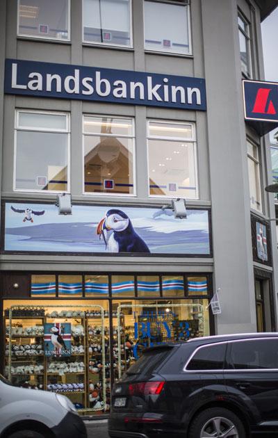 Islantilainen pankki